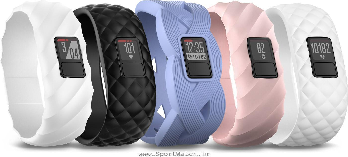 Vivofit 3 style collection