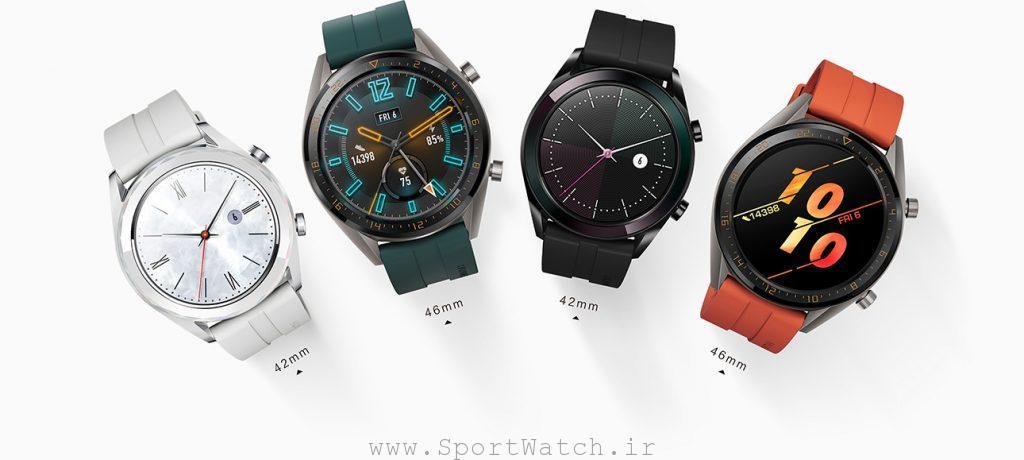 ساعت هوشمند Huawei Watch GT