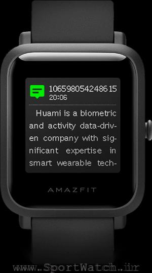 Huami Amazfit Bip S Carbon Black
