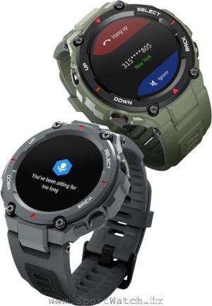 ساعت هوشمند تیرکس و یادآوری تماس ها
