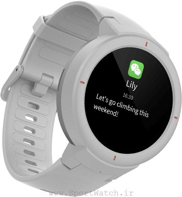 نمایش پیام واتس آپ روی ساعت