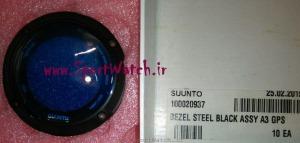Suunto Ambit Bezel Steel Black