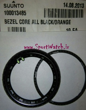 suunto Core All Black Bezel 100013485