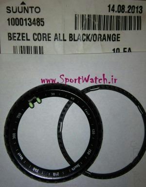 suunto Core All Black Bezel 100013485