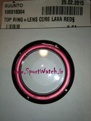 Core Lava Red Top Ring and Lens