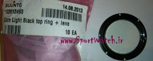 Suunto Core Light Black Top ring and Lens