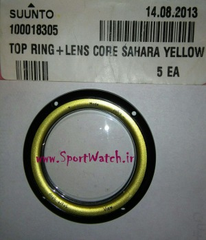Suunto Core Sahara Yellow Top Ring and Lens 100018305