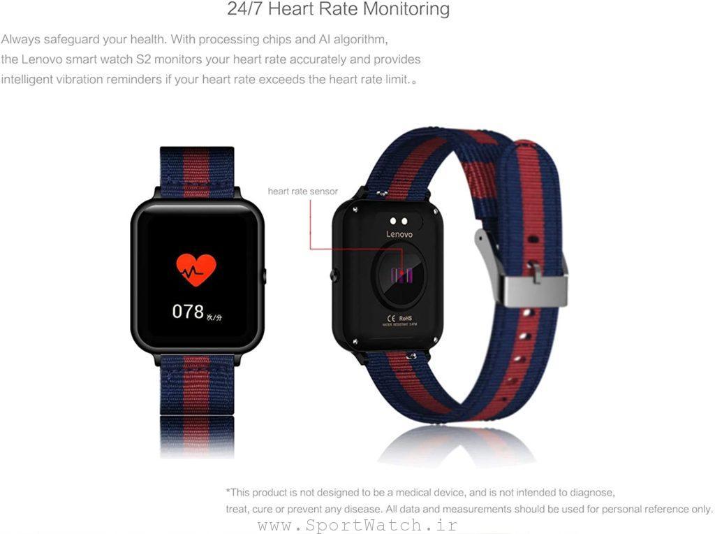 ساعت هوشمند Lenovo اس 2 مشکی