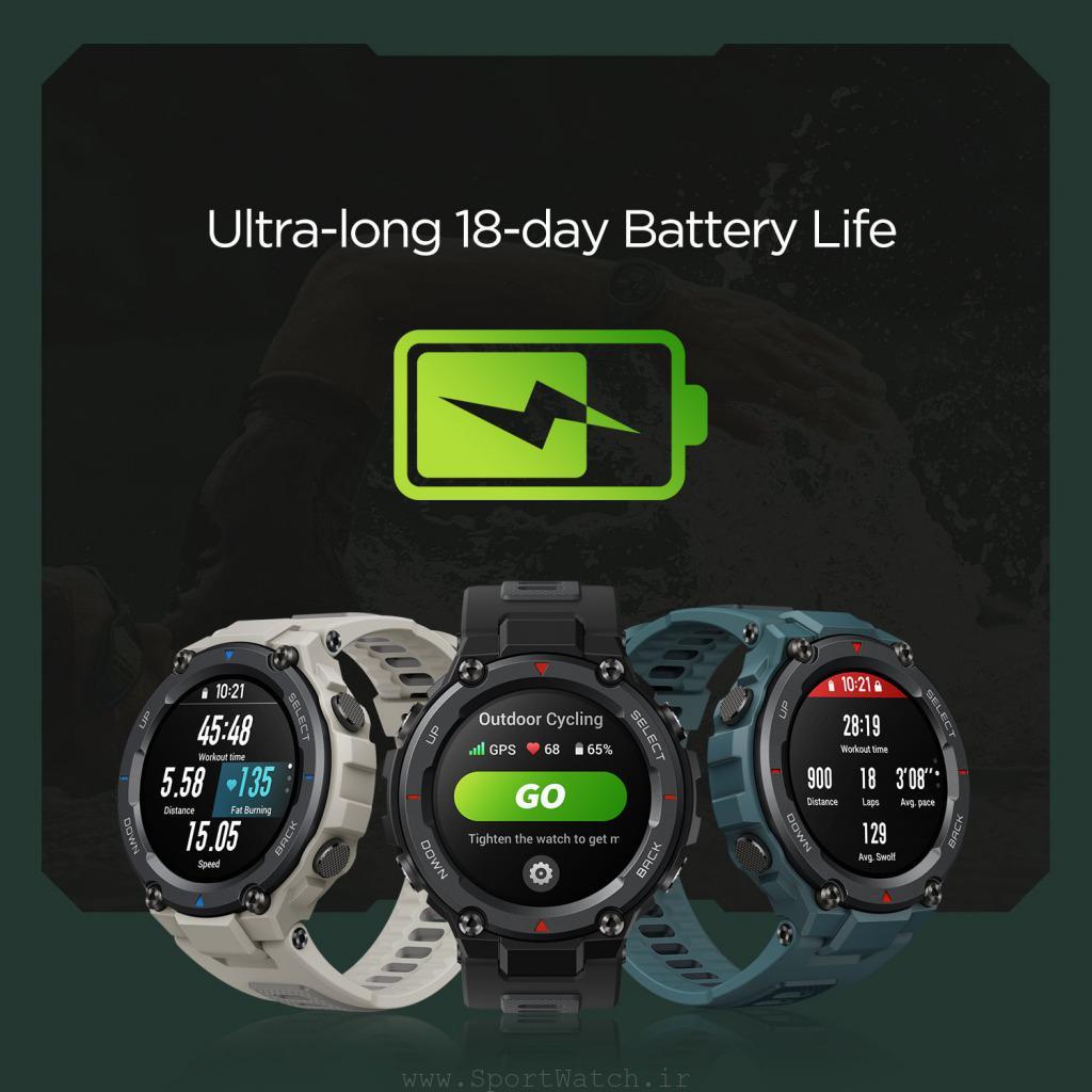 کارکرد باتری 18 روز