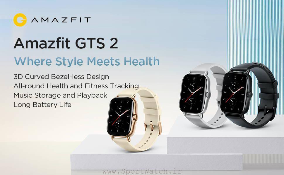 Amazfit GTS2